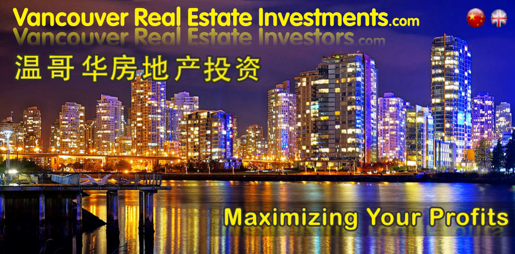 Vancouver Real Estate Home Investments 高利润房地产投资